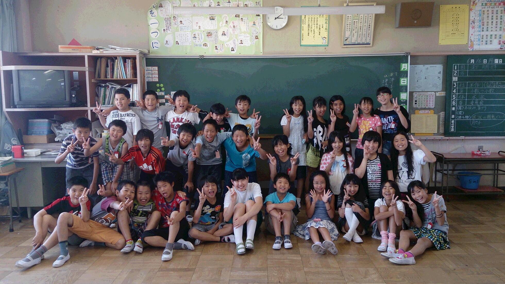 愛知県高浜市立港小学校 しお ... : 小学6年 漢字 : 漢字